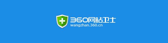 360推出前端公共库CDN服务:libs.useso.com