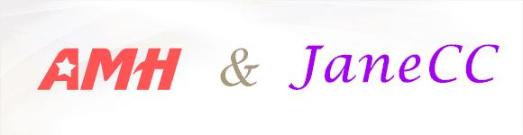 AMH 4.2 – JaneCC修改版发布 [Tengine最新版+PHP稳定版+MariaDB稳定版]