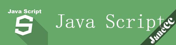 纯手写 JQ+CSS 实现轮播图功能代码