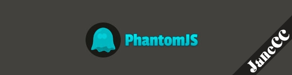 使用PhantomJS实现网页快照